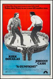 Престрелка (1971)