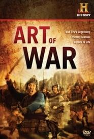 Art of War 2009