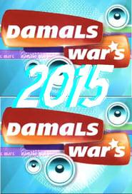 Damals wars 2016