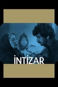 İntizar (1970)