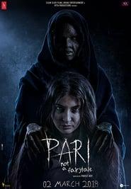 فيلم Pari 2018 مترجم