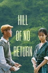 Hill of No Return
