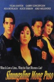 Watch Sinungaling Mong Puso (1992)