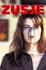 Poster Little Sister 1995