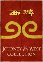 Viagem ao Ocidente: Capítulo Demoníaco Legendado Online