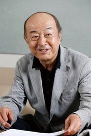 Shinichirô Ikebe