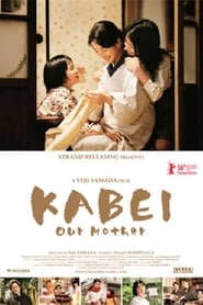 Kabei: Our Mother 2008