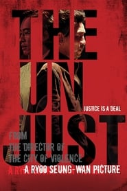 View The Unjust (2010) Movies poster on Ganool
