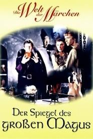Der Spiegel des großen Magus (1980)