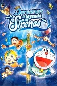 Doraemon: La leyenda de las sirenas 2010