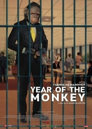 Year of The Monkey (2018)
