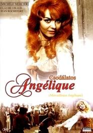 A csodálatos Angélique