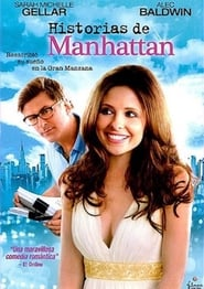 Historias de Manhattan 2007