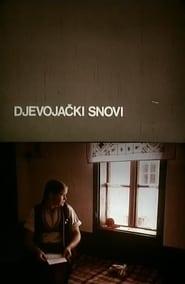Djevojački snovi 1980