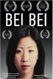 مشاهدة فيلم Bei Bei مترجم