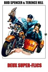 Deux super‐flics