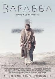 Varavva (2019)