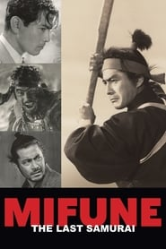 Poster for Mifune: The Last Samurai