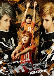 """Hyper Projection Play """"Haikyuu!!"""" The Strongest Challengers (2021)"""