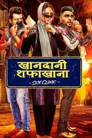 Khandaani Shafakhana 2019 Hindi Movie WebRip 300mb 480p 1.2GB 720p 4Gb 1080p