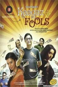 Kaagaz Ke Fools (2015) Full Movie Watch Online Free Download