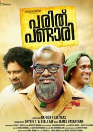 Pareeth Pandari (2017) HDRip Malayalam