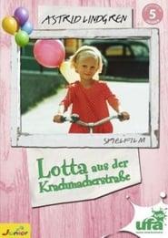 Lotta aus der Krachmacherstraße (1992)