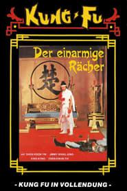 Der Foltergarten der gelben Schlange 1976