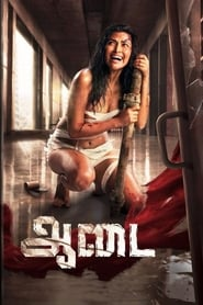 Aadai Tamil Full Movie