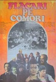 Flăcări pe comori (1988)