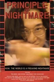 Principle of Nightmare (2021)