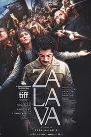 Zalava (2021)