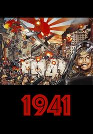 1941… Από Πού Πάνε στο Χόλιγουντ, Παρακαλώ;