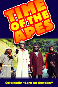 Time of the Apes (1987)