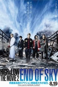 HiGH&LOW THE MOVIE 2/END OF SKY (2017)