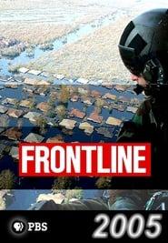 Frontline - Season 33 Season 23