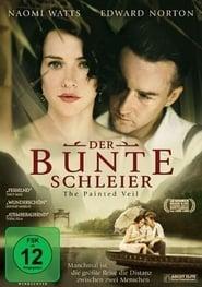 Der bunte Schleier (2006)