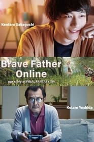 Brave Father Online - Our Story of Final Fantasy XIV 2019