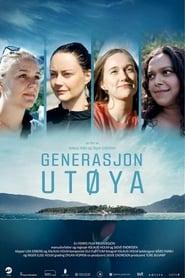 Generasjon Utøya (2021)