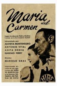 The Gardens of Murcia (1936)