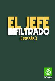 El jefe infiltrado (2014)