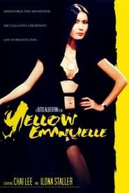 Yellow Emanuelle (1977)