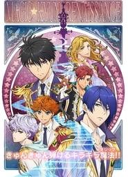 Magic-Kyun! Renaissance (2016) poster