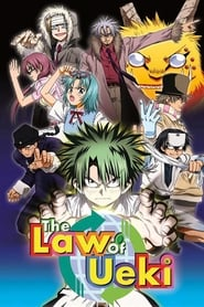 Poster The Law of Ueki 2006