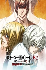 Death Note Relight 2: L