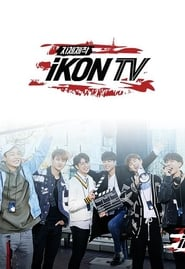 자체제작 iKON TV Season 1 Episode 2