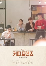 Coffee Friends (Variety Show)
