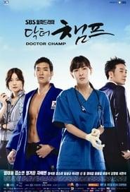 مشاهدة مسلسل Dr. Champ مترجم أون لاين بجودة عالية