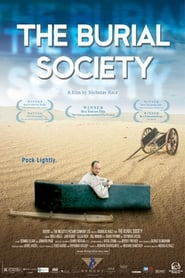 The Burial Society 2004