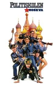 Politiskolen i Moskva 1994